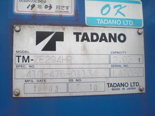 4段ユニック ロング ラジコン パワーゲート付き NO・25(15枚目)