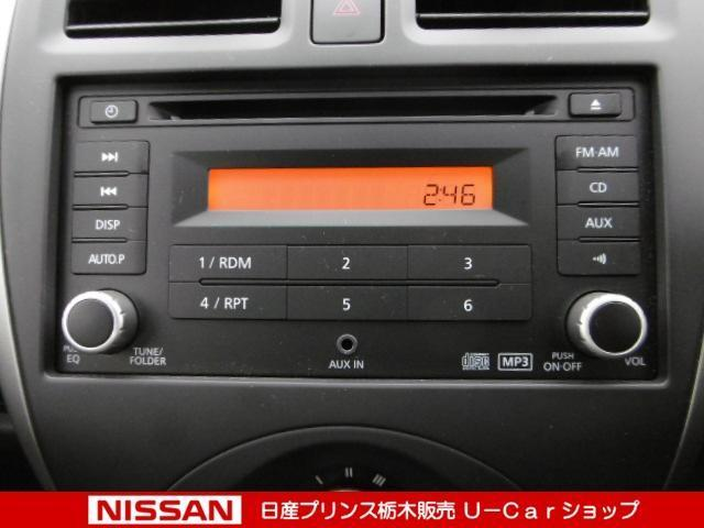日産 マーチ S キーレス・CDチューナー