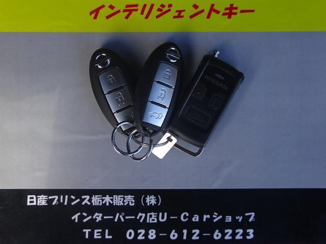 日産 エクストレイル 20X HYBRID エクストリーマーX Eブレーキ