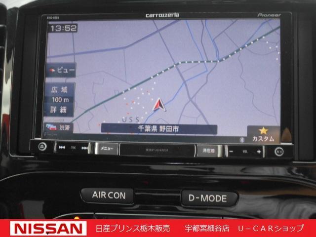 15RX アーバンセレクション ナビ・バックカメラ・ETC(4枚目)