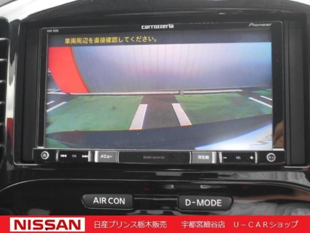 15RX アーバンセレクション ナビ・バックカメラ・ETC(5枚目)