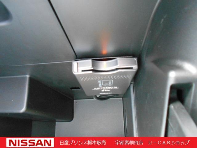 15RX アーバンセレクション ナビ・バックカメラ・ETC(6枚目)