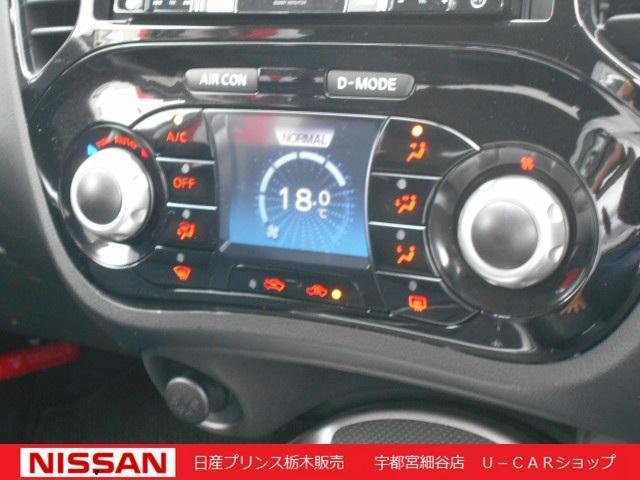 15RX アーバンセレクション ナビ・バックカメラ・ETC(8枚目)