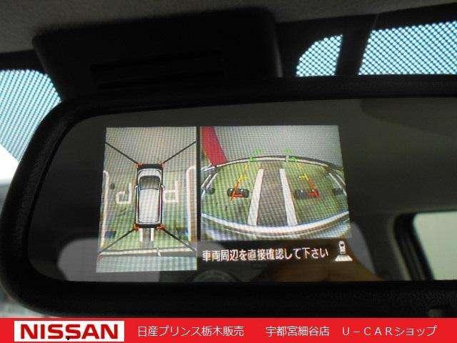 X ナビ・AVM・シートヒーター・オートエアコン(5枚目)