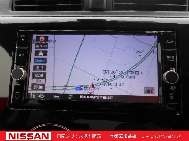 ハイウェイスターX ナビ・AVM・ETC・シートヒーター(4枚目)