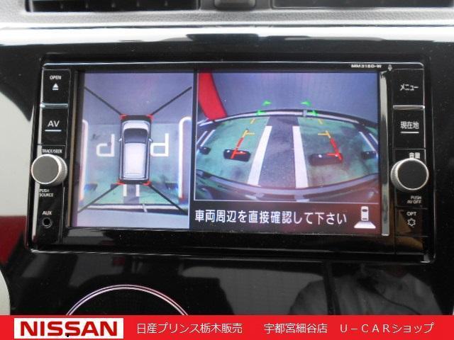 ハイウェイスターX ナビ・AVM・ETC・シートヒーター(5枚目)