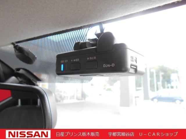ハイウェイスターX ナビ・AVM・ETC・シートヒーター(7枚目)