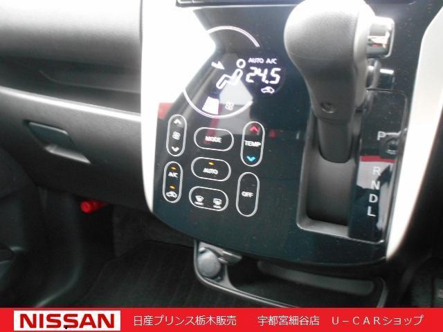 ハイウェイスターX ナビ・AVM・ETC・シートヒーター(12枚目)