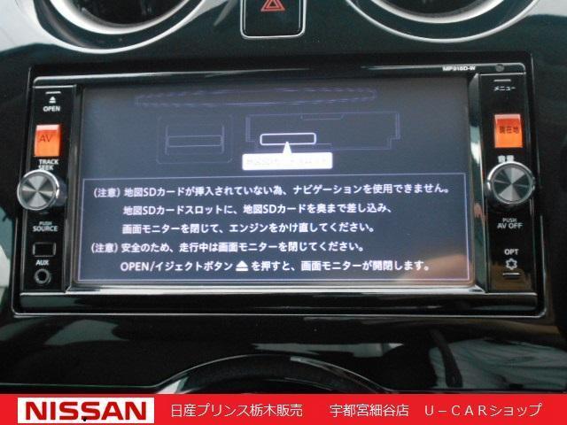ライダー ナビ・バックカメラ・ETC・LEDヘッドライト(4枚目)