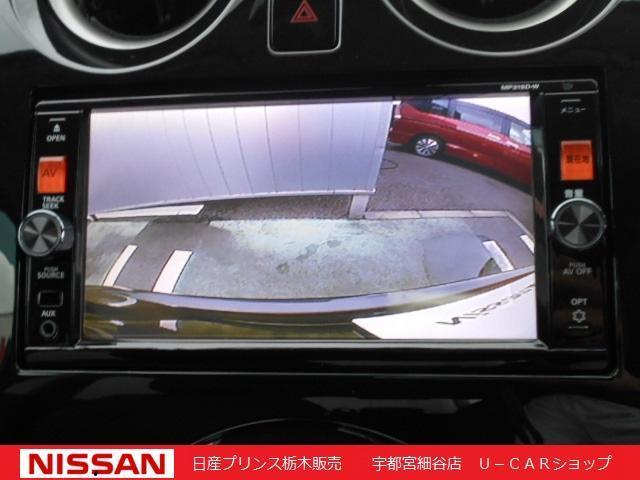 ライダー ナビ・バックカメラ・ETC・LEDヘッドライト(5枚目)