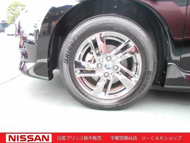 ライダー ナビ・バックカメラ・ETC・LEDヘッドライト(8枚目)