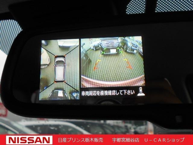 X ナビ・AVM・オートエアコン・アイドリングストップ(5枚目)