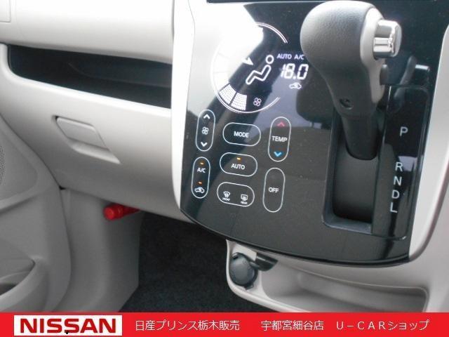 X ナビ・AVM・オートエアコン・アイドリングストップ(10枚目)