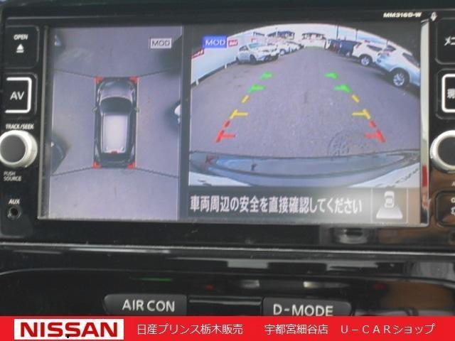 15RX Vセレクション ナビ・AVM・ETC・ドラレコ(5枚目)
