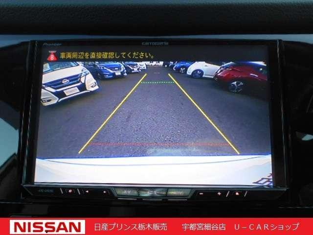「日産」「エクストレイル」「SUV・クロカン」「栃木県」の中古車5