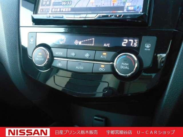「日産」「エクストレイル」「SUV・クロカン」「栃木県」の中古車13