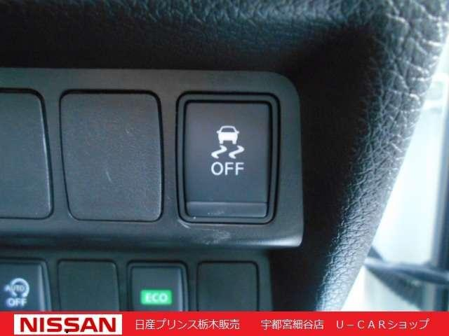 「日産」「エクストレイル」「SUV・クロカン」「栃木県」の中古車16
