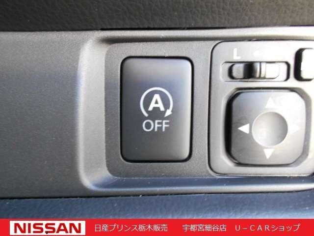アイドリングストップは特別な操作が不要。クルマが自動的に判断して低燃費を実現します。