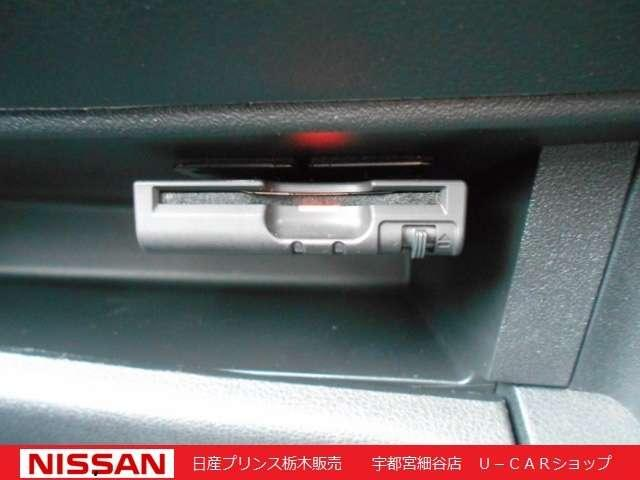 ニスモ S 5速マニュアル・メモリーナビ・ETC・オートエアコン・16インチアルミ(5枚目)
