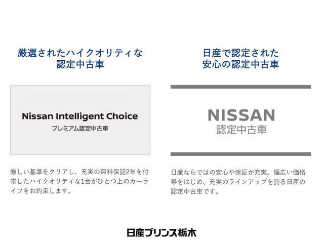 ニスモ S 5速マニュアル・メモリーナビ・ETC・オートエアコン・16インチアルミ(23枚目)