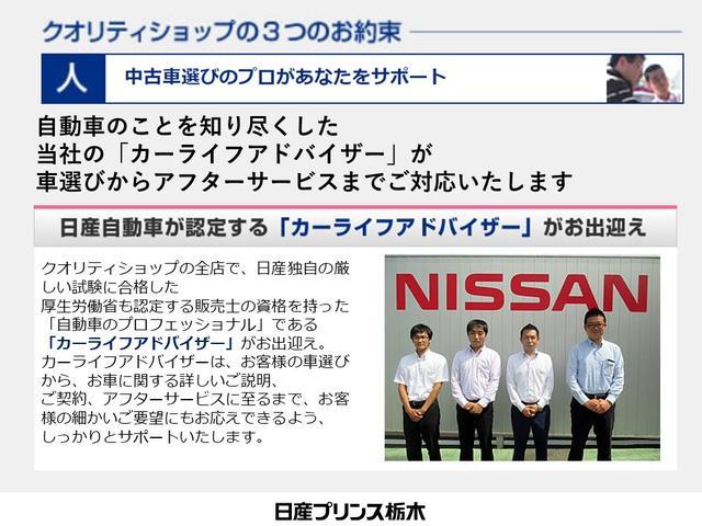 ニスモ S 5速マニュアル・メモリーナビ・ETC・オートエアコン・16インチアルミ(28枚目)