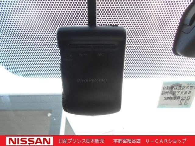 S ツーリング メモリーナビ・バックカメラ・ETC・ドライブレコーダー・オートエアコン・キセノンヘッドライト・16インチアルミ(7枚目)