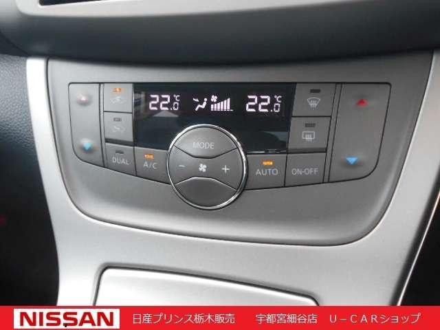 S ツーリング メモリーナビ・バックカメラ・ETC・ドライブレコーダー・オートエアコン・キセノンヘッドライト・16インチアルミ(14枚目)