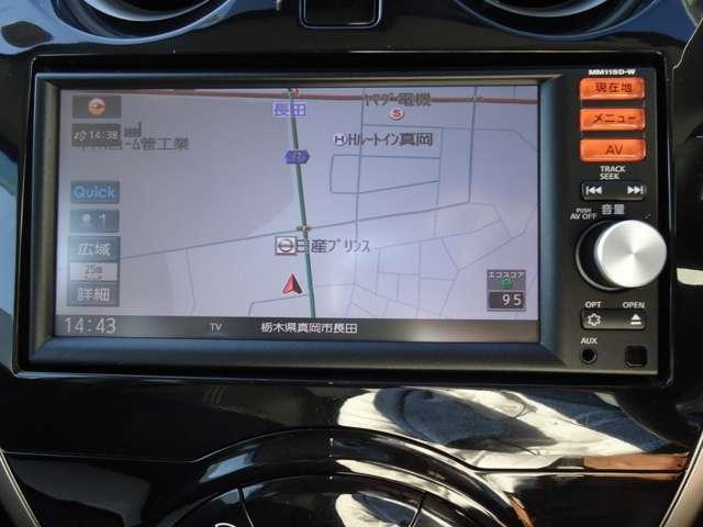 ライダー メモリーナビ・バックカメラ・ETC・オートエアコン・15インチアルミ(13枚目)