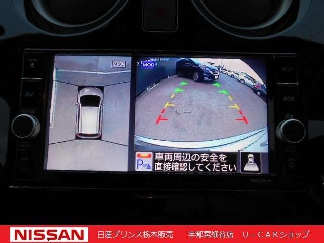 e-パワー X 当社社用車 メモリーナビ・アラウンドビューモニター・ETC・ドライブレコーダー・スマートルームミラー・15インチアルミ(5枚目)