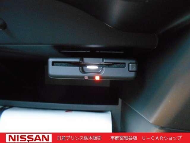 e-パワー X 当社社用車 メモリーナビ・アラウンドビューモニター・ETC・ドライブレコーダー・スマートルームミラー・15インチアルミ(6枚目)