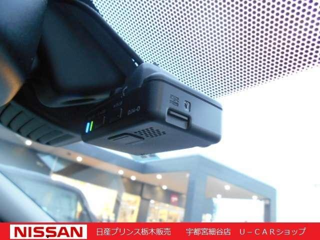 e-パワー X 当社社用車 メモリーナビ・アラウンドビューモニター・ETC・ドライブレコーダー・スマートルームミラー・15インチアルミ(8枚目)