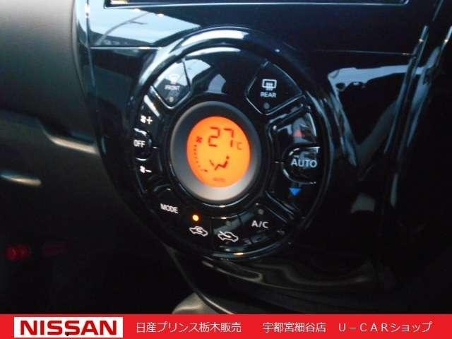 e-パワー X 当社社用車 メモリーナビ・アラウンドビューモニター・ETC・ドライブレコーダー・スマートルームミラー・15インチアルミ(13枚目)
