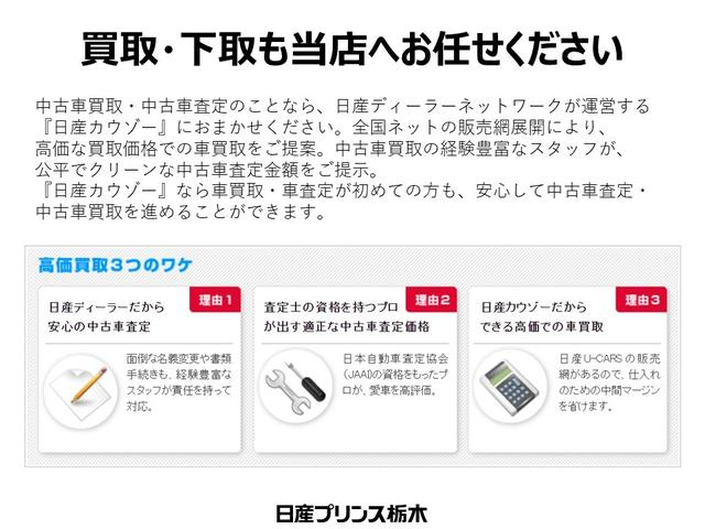e-パワー X 当社社用車 メモリーナビ・アラウンドビューモニター・ETC・ドライブレコーダー・スマートルームミラー・15インチアルミ(49枚目)