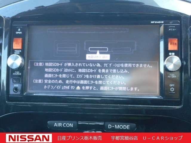 15RX Vセレクション メモリーナビ・バックカメラ・ETC・ドライブレコーダー・キセノンライト・17インチアルミ(4枚目)