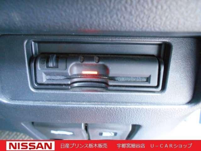 15RX Vセレクション メモリーナビ・バックカメラ・ETC・ドライブレコーダー・キセノンライト・17インチアルミ(5枚目)