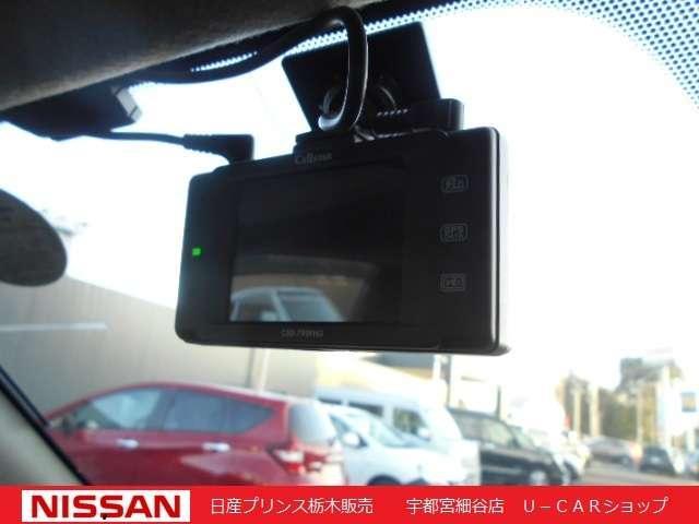 15RX Vセレクション メモリーナビ・バックカメラ・ETC・ドライブレコーダー・キセノンライト・17インチアルミ(6枚目)