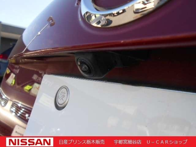 15RX Vセレクション メモリーナビ・バックカメラ・ETC・ドライブレコーダー・キセノンライト・17インチアルミ(7枚目)