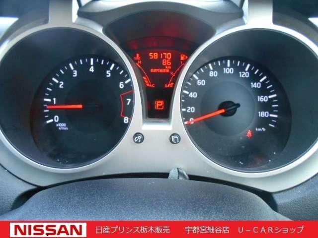 15RX Vセレクション メモリーナビ・バックカメラ・ETC・ドライブレコーダー・キセノンライト・17インチアルミ(10枚目)