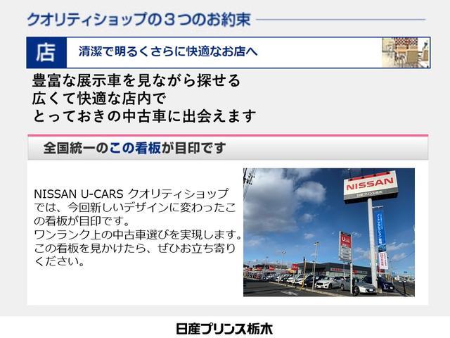 15RX Vセレクション メモリーナビ・バックカメラ・ETC・ドライブレコーダー・キセノンライト・17インチアルミ(32枚目)