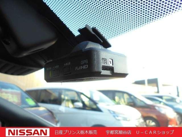 e-パワーニスモ メモリーナビ・アラウンドビューモニター・クルーズコントロール・ETC・スマートルームミラー・ドライブレコーダー・LEDライト・16インチアルミ(9枚目)