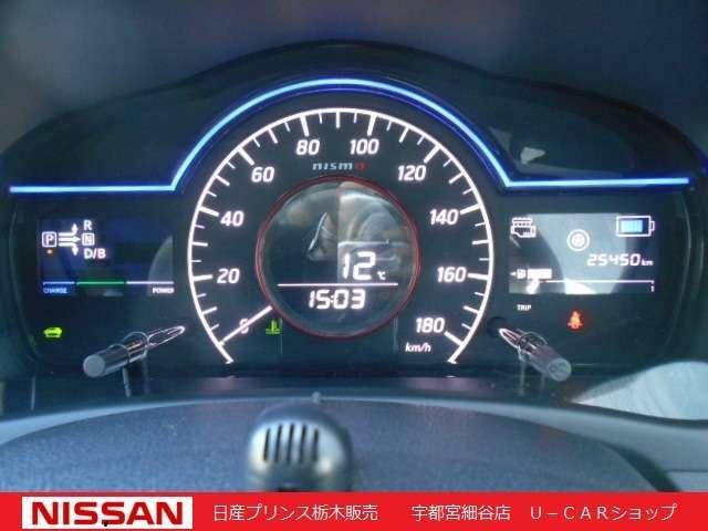 e-パワーニスモ メモリーナビ・アラウンドビューモニター・クルーズコントロール・ETC・スマートルームミラー・ドライブレコーダー・LEDライト・16インチアルミ(12枚目)