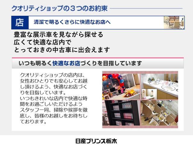 e-パワーニスモ メモリーナビ・アラウンドビューモニター・クルーズコントロール・ETC・スマートルームミラー・ドライブレコーダー・LEDライト・16インチアルミ(34枚目)