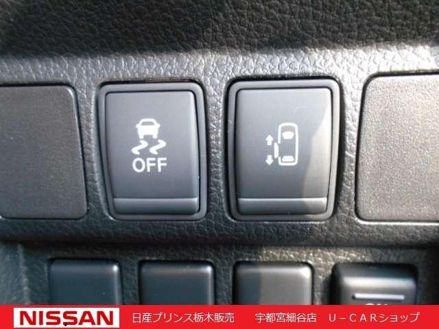 横滑り防止装置付き☆滑りやすい路面やカーブなどでしっかりと運転をアシストしてくれます!左側オートスライドドアなので、小さなお子様も安心です♪安全装備も充実☆