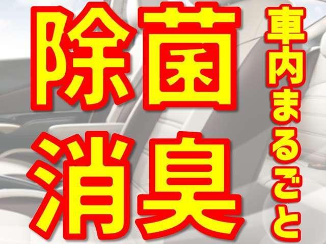 宇都宮細谷店U-carショップ★お問い合わせ TEL:028-625-5115
