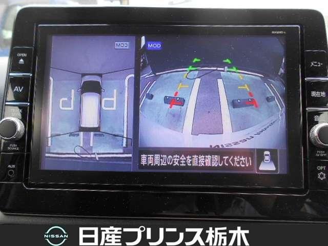 ハイウェイスター Gターボプロパイロットエディション 当社社用車 メモリーナビ・フルセグTV・アラウンドビューモニター・ドライブレコーダー・インテリキー・オートエアコン・アイドリングストップ・衝突軽減・踏み間違い防止・LEDライト・15インチアルミ(5枚目)