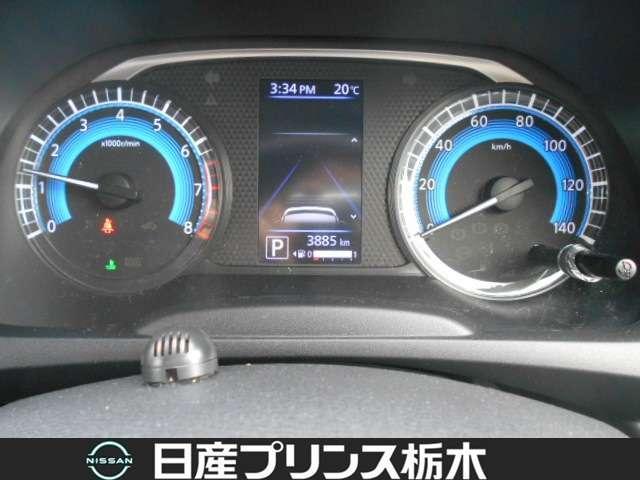 ハイウェイスター Gターボプロパイロットエディション 当社社用車 メモリーナビ・フルセグTV・アラウンドビューモニター・ドライブレコーダー・インテリキー・オートエアコン・アイドリングストップ・衝突軽減・踏み間違い防止・LEDライト・15インチアルミ(11枚目)