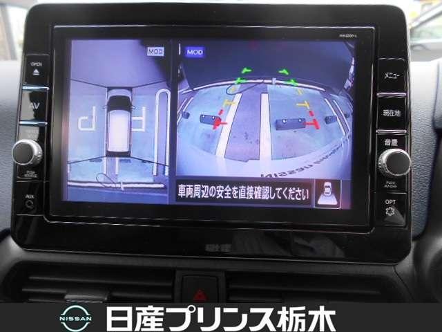 ハイウェイスター X プロパイロットエディション 当社社用車 メモリーナビ・フルセグTV・DVD再生・アラウンドビューモニター・ドライブレコーダー前後・SOSコール・インテリキー・オートエアコン・アイドリングストップ・LEDライト・14インチアルミ(5枚目)