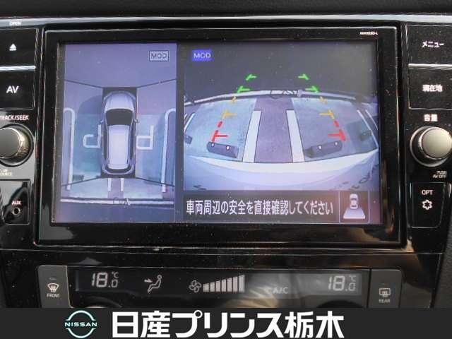 20Xi レザーエディション Vセレクション 2列車 4WD 当社試乗車 メモリーナビ・アラウンドビューモニター・ドライブレコーダー前後・ETC2.0・スマートルームミラー・シートヒーター・アイドリングストップ・LEDライト・18インチアルミ(5枚目)