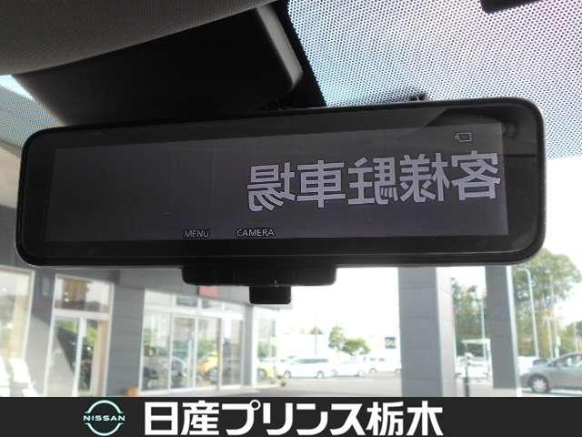 20Xi レザーエディション Vセレクション 2列車 4WD 当社試乗車 メモリーナビ・アラウンドビューモニター・ドライブレコーダー前後・ETC2.0・スマートルームミラー・シートヒーター・アイドリングストップ・LEDライト・18インチアルミ(8枚目)