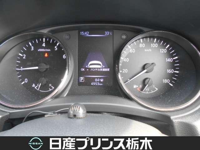 20Xi レザーエディション Vセレクション 2列車 4WD 当社試乗車 メモリーナビ・アラウンドビューモニター・ドライブレコーダー前後・ETC2.0・スマートルームミラー・シートヒーター・アイドリングストップ・LEDライト・18インチアルミ(12枚目)